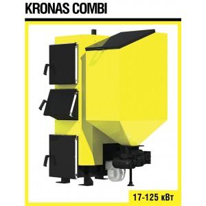 Котел пеллетный Kronas Combi 17-125 кВт